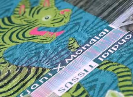 Jacquard en cours de tissage - collection Mondial Tissus x Sophie Ferjani