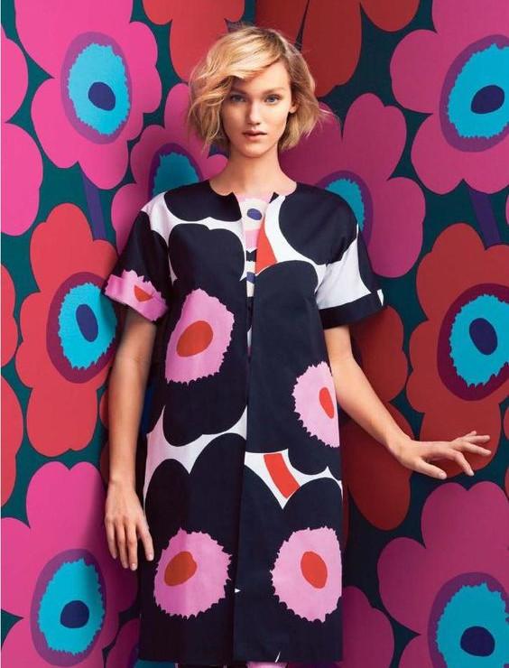 Camouflage papier peint - Marimekko